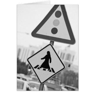 Qatar, Ad Dawhah, Doha. Arabian Pedestrian 2 Card