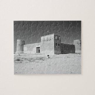 Qatar, Al Zubarah. Al-Zubara Fort (b.1938) now Jigsaw Puzzle