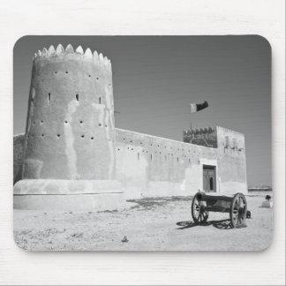 Qatar, Al Zubarah. Al-Zubarah Fort (b.1938) now Mouse Pad