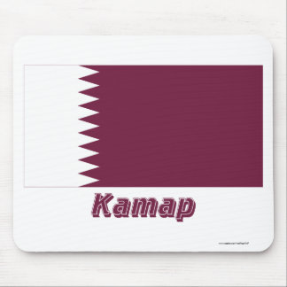 Qatar Flag with name in Russian Mouse Mat