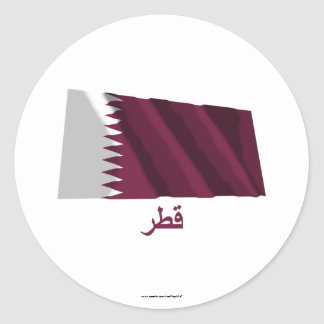Qatar Waving Flag with Name in Arabic Classic Round Sticker