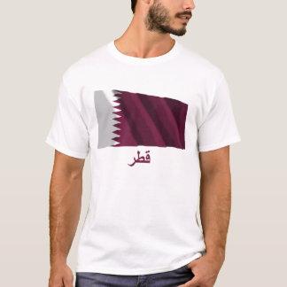 Qatar Waving Flag with Name in Arabic T-Shirt