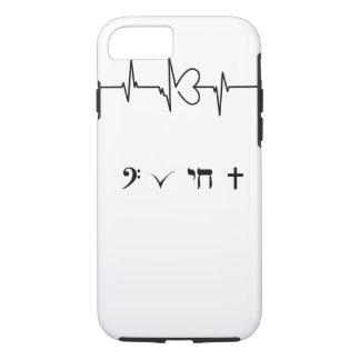 Qeuyl HeartBeat case