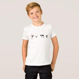 Qeuyl Virtues T-Shirt
