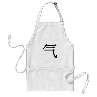 qì - 气 (air / chi) standard apron