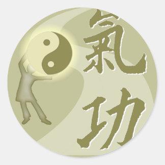 Qi Gong Round Sticker
