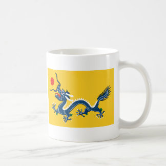 Qing Dynasty Flag Basic White Mug