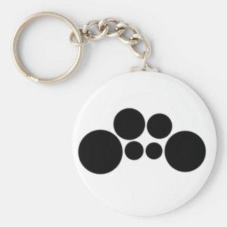 Quads - Two spocks Basic Round Button Key Ring