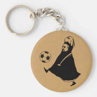 Queen Victoria Key Ring