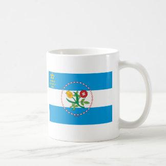 Queens Borough Flag Basic White Mug