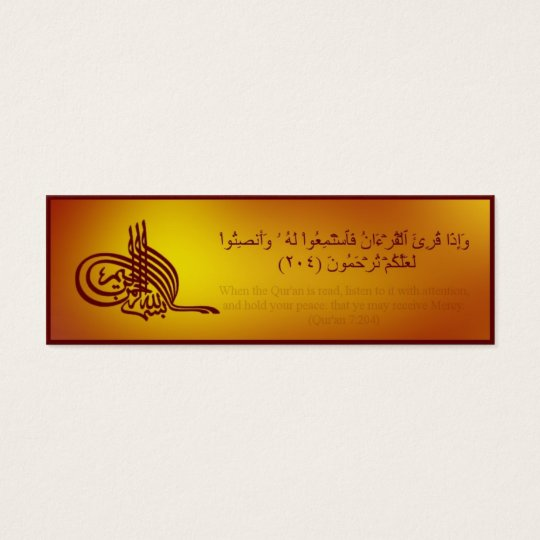 Qur'an bookmark with Arabic verse Mini Business Card