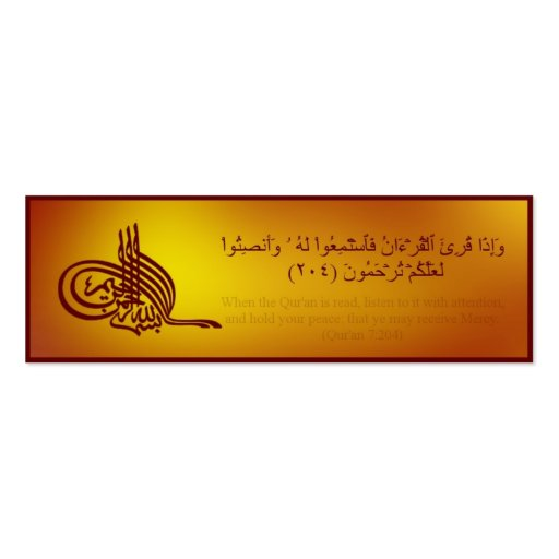 Qur'an bookmark with Arabic verse Pack Of Skinny Business Cards