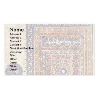 "Quran From Arghã N Shâh Scene Ornament "" Business Cards"