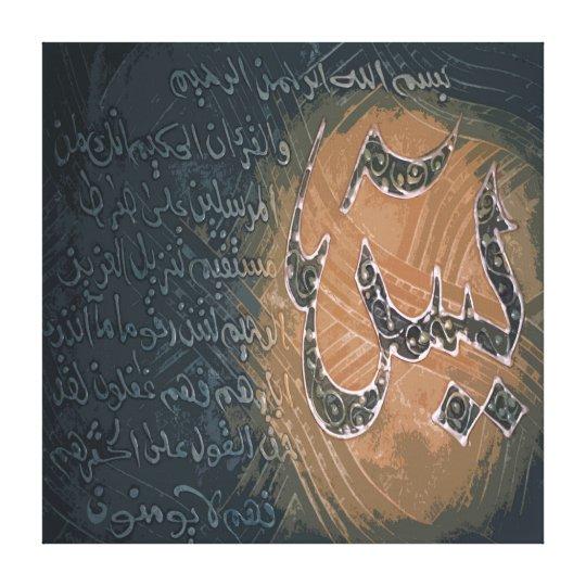 Quran Kareem - Sorat Yaseen Canvas Print