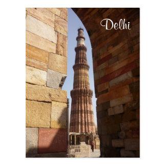 qutb minar delhi postcard