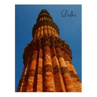 qutb minar postcard