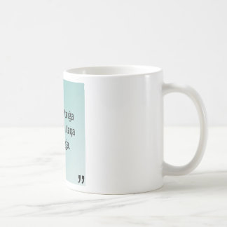 Qwiel u Idjomi - Targa Harga Coffee Mug