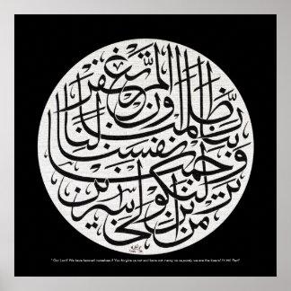 rabbana zalamna anfusana islamic print