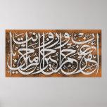 Rabbighfir Warham Wa Anta Print