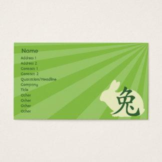 Rabbit - Business Business Card