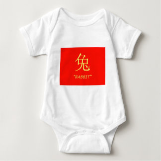 """""""Rabbit"""" Chinese astrology sign Baby Bodysuit"""