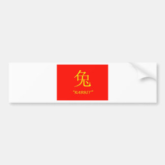 """Rabbit"" Chinese astrology sign Bumper Stickers"