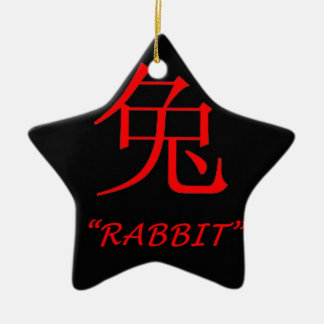 """Rabbit"" Chinese astrology sign Christmas Ornament"