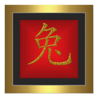 Rabbit Chinese Symbol  Red Gold Frame Card