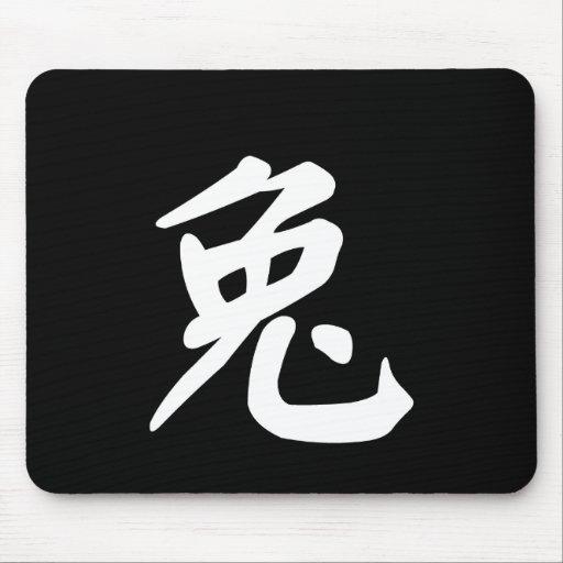 Rabbit Chinese Zodiac sign Mousepad