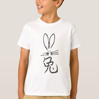 Rabbit with Chinese Character T-Shirt