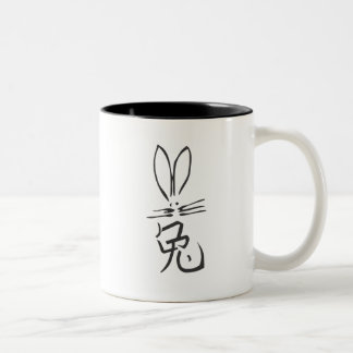 Rabbit with Chinese Character Two-Tone Coffee Mug