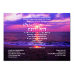"Rachel Yardena Custom 5"" X 7"" Invitation Card"