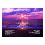 Rachel Yardena Custom Personalized Invitation