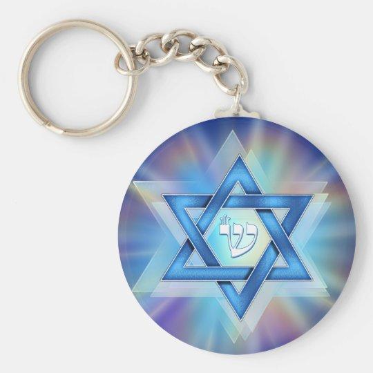 Radiant Star of David Basic Round Button Key Ring