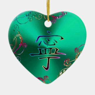 Rainbow Chinese Peace Heart Christmas Ornament