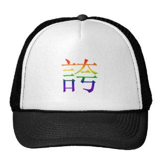 Rainbow Hokori Kanji (Pride) Mesh Hat