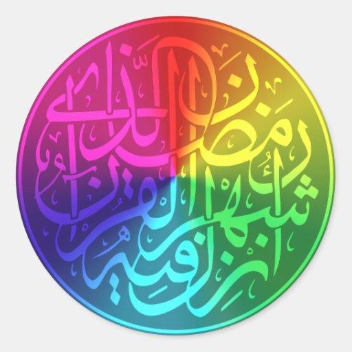 Rainbow Islamic Calligraphy Stickers