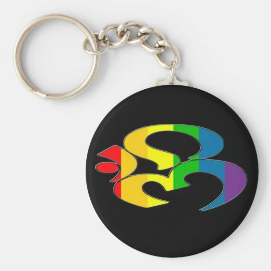 Rainbow OM Key Ring