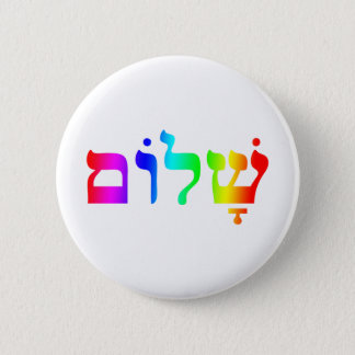 Rainbow Shalom 6 Cm Round Badge