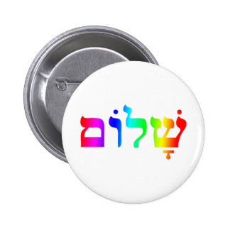 Rainbow Shalom 6 Cm Round Badge