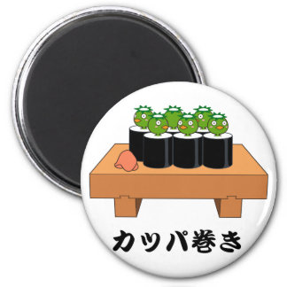 < Raincoat winding > KAPPA-MAKI 6 Cm Round Magnet