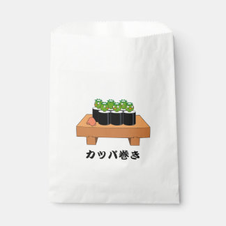 < Raincoat winding > KAPPA-MAKI Favour Bags