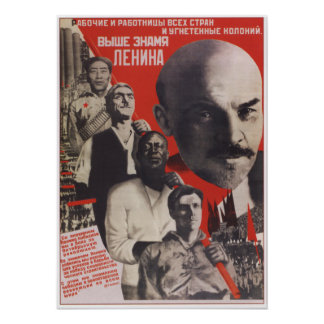 Raise the Lenin Flag Poster