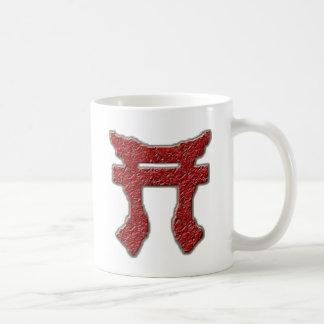 Rakkasan Coffee Mug
