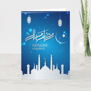 Quran gifts gift ideas zazzle uk