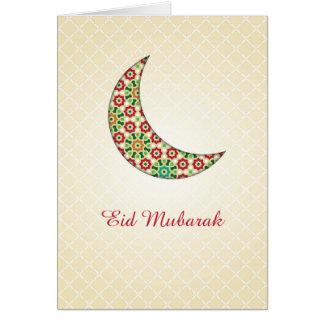 Ramadan Card / Eid Mubarak