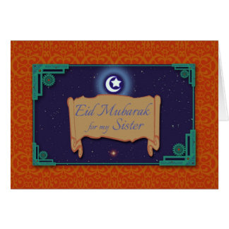 Ramadan Card for Sister, Eid Mubarak