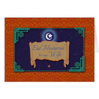 Ramadan Card for Wife, Eid Mubarak
