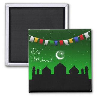 Ramadan Eid Garland - Islamic Magnet