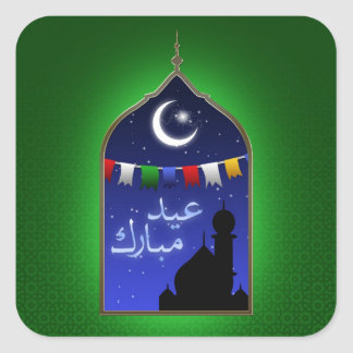Ramadan Eid Window - Islamic Sticker